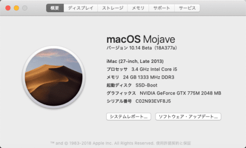 macOS_version