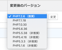 php7.2.6