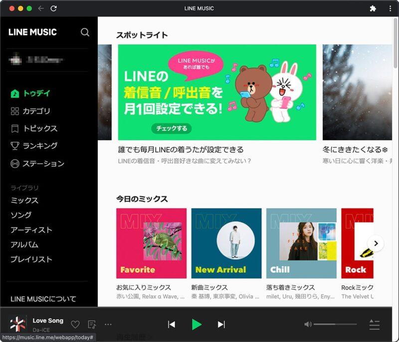 アプリ化されたLINE MUSIC